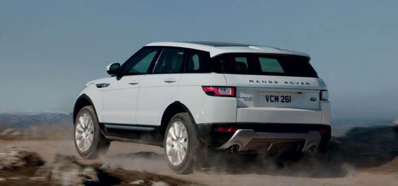Land Rover Range Rover Evoque 2.0 TD4 HSE Otomatik