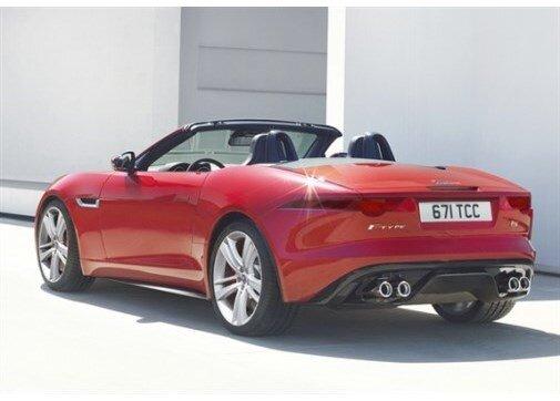 Jaguar F-Type 2.0i Turbo R-Dynamic Otomatik
